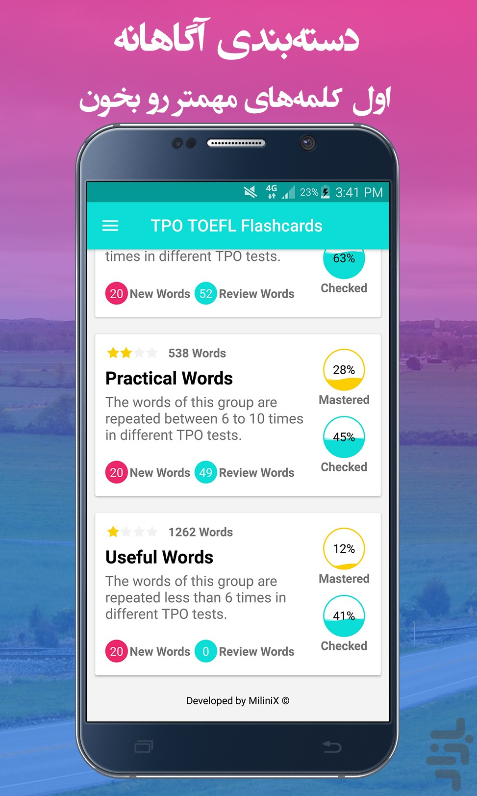 TPO TOEFL Flashcards for Android - Download | Cafe Bazaar