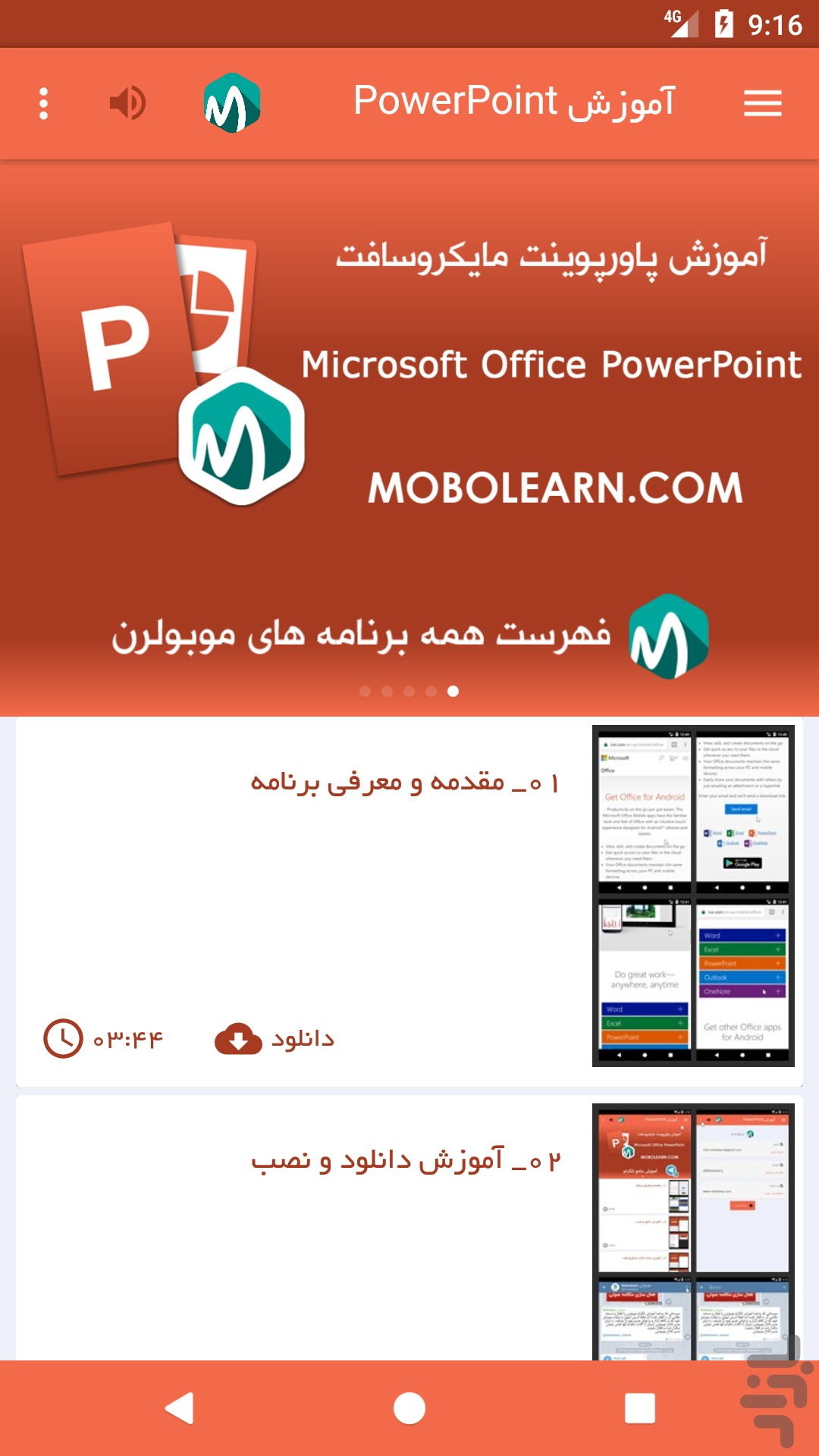 Powerpoint learning download install android apps cafe bazaar powerpoint learning baditri Image collections