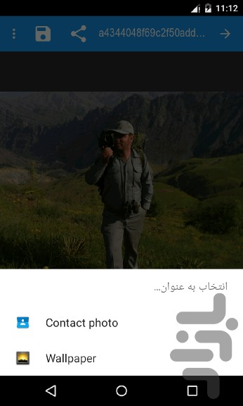 Profile Photos for Android - Download | Cafe Bazaar