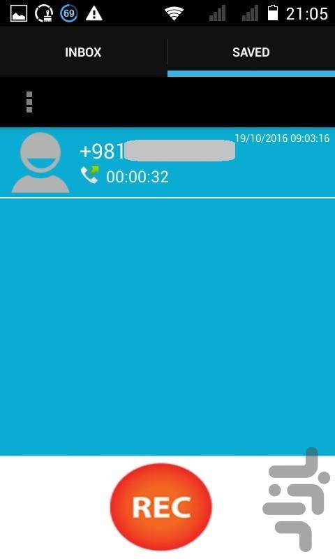 دانلود ضبط تماس خودکار