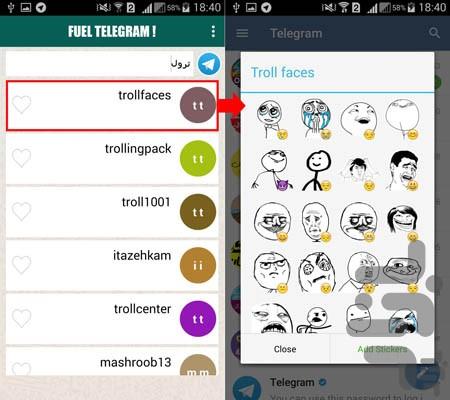 تلگرام نسخه كامپيوتر