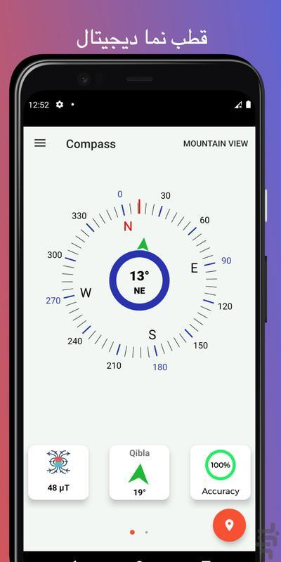 Digital Compass & Qibla Direction - Image screenshot of android app