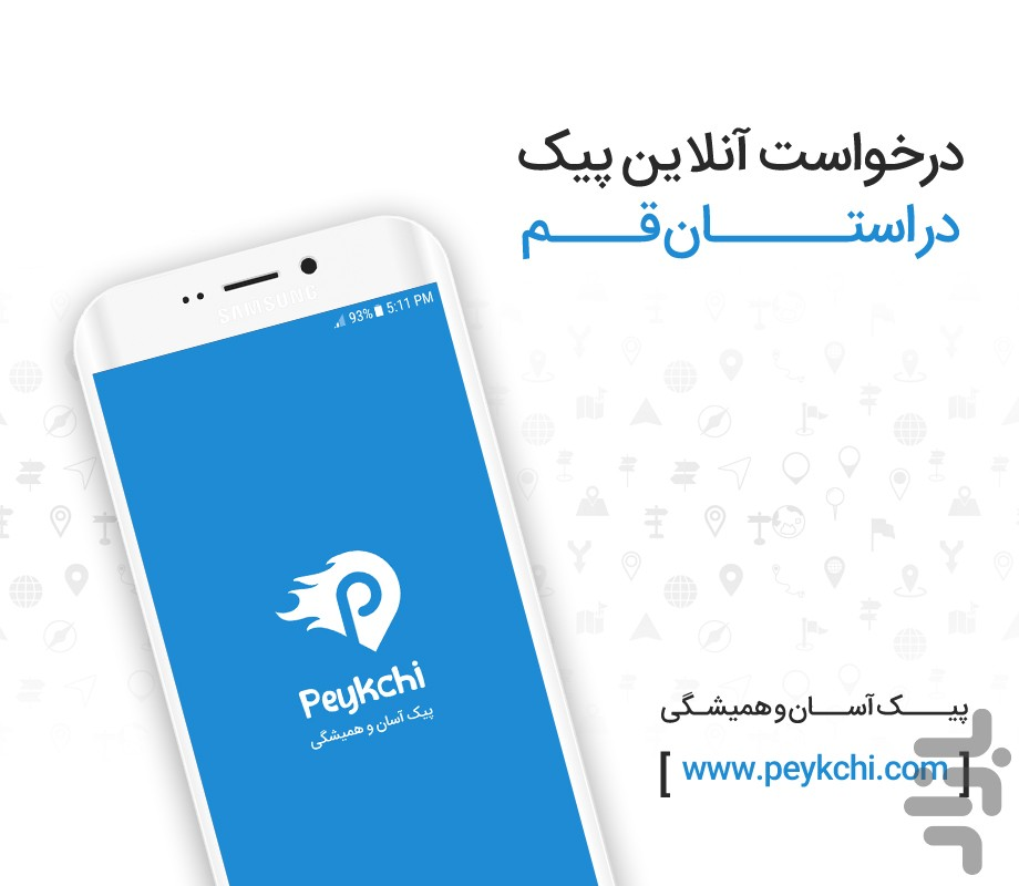 Peykchi - Online delivery service