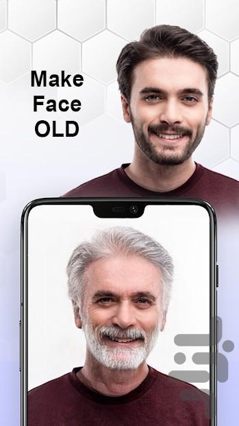 make old face - Image screenshot of android app