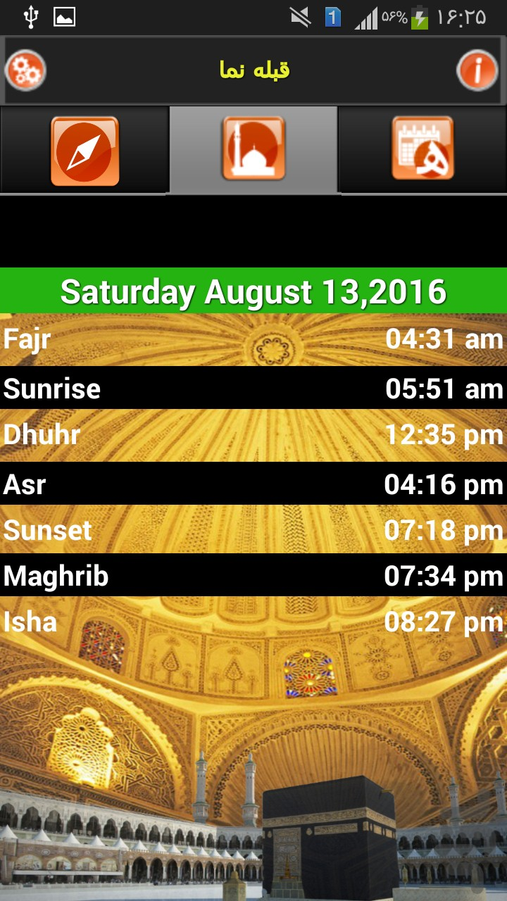 Qibla Direction - Salat Time for Android - Download   Cafe