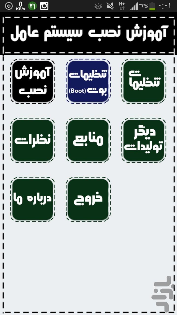 titles app-undefined   Cafe Bazaar