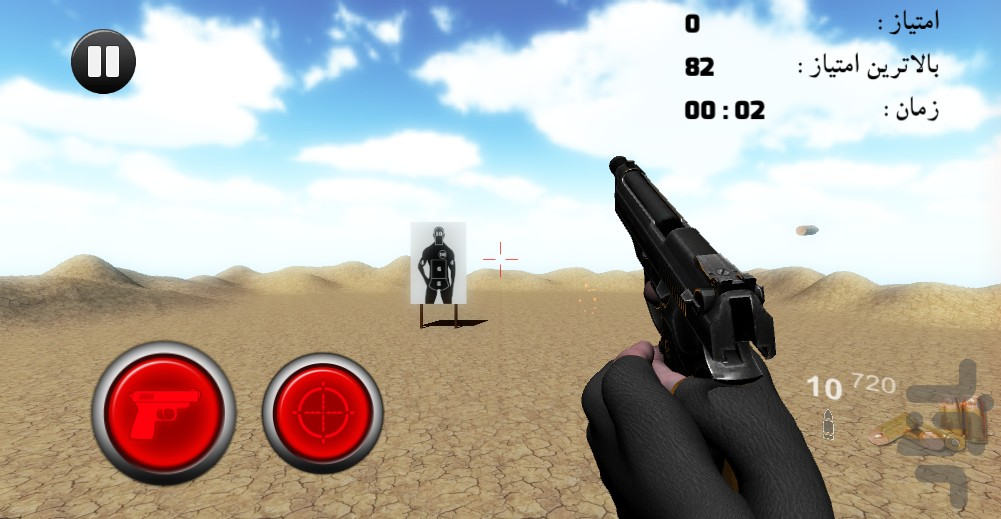 Shooting Challenge Game for Android - Download | Cafe Bazaar