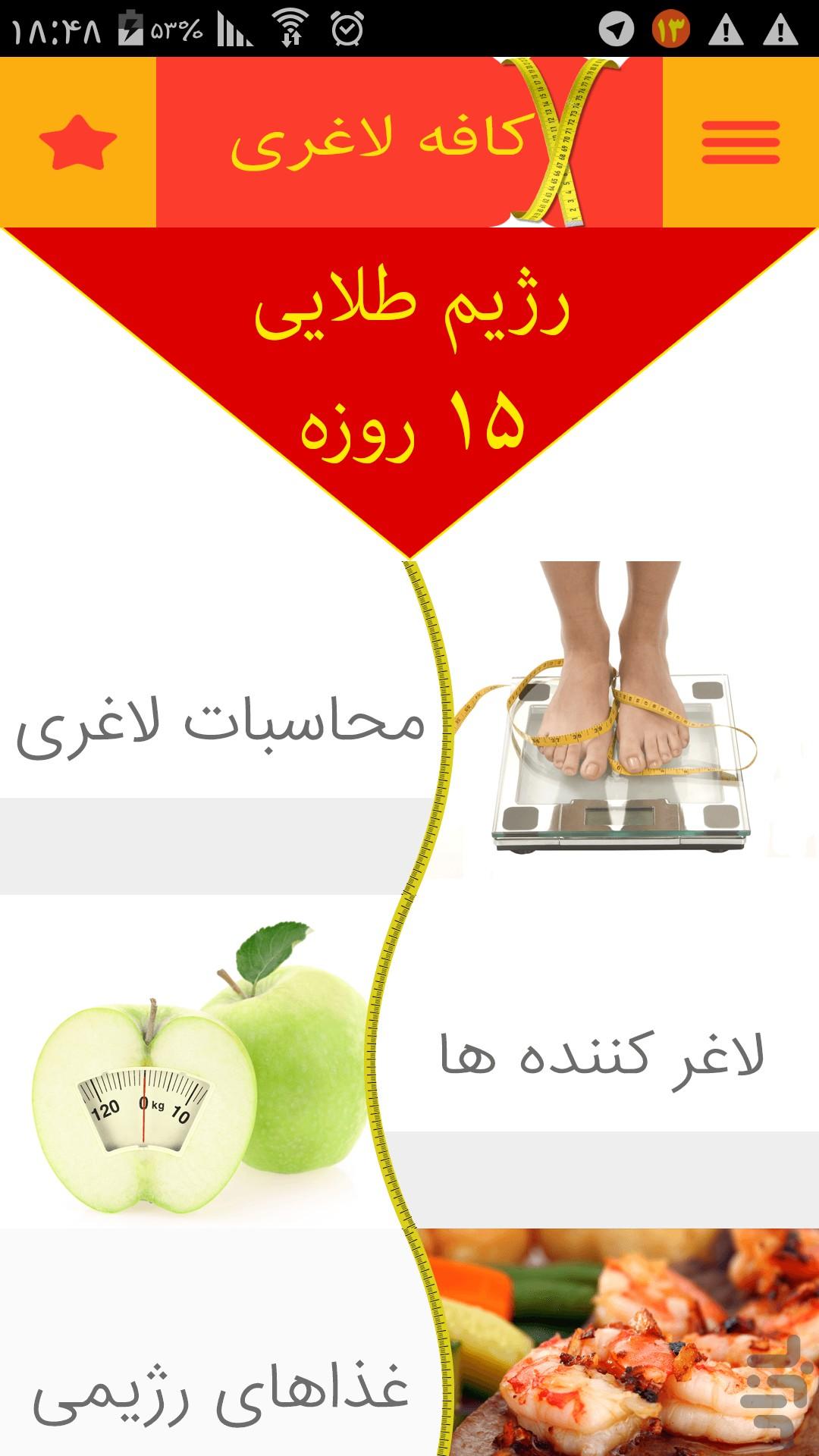 رژیم غذایی ۱۰ روزه برای سم زدایی بدن از قند.