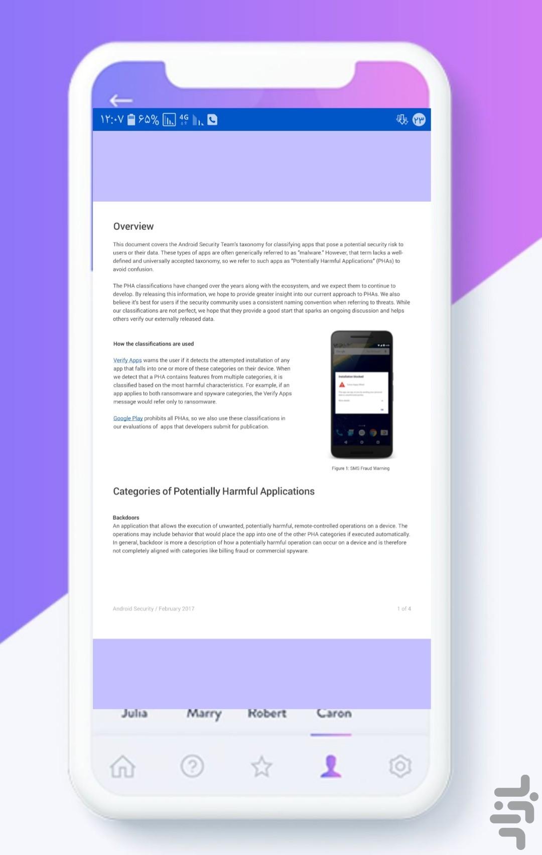 پی دی اف خوان pdf for Android - Download   Cafe Bazaar