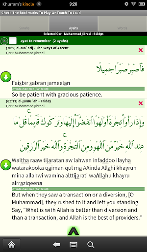 Quran Tafsir Pro for Android - Download | Cafe Bazaar
