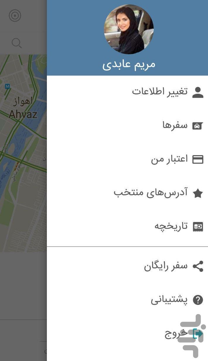 Download ETAP | ایتپ Maps & Navigation App for Android | Cafe Bazaar