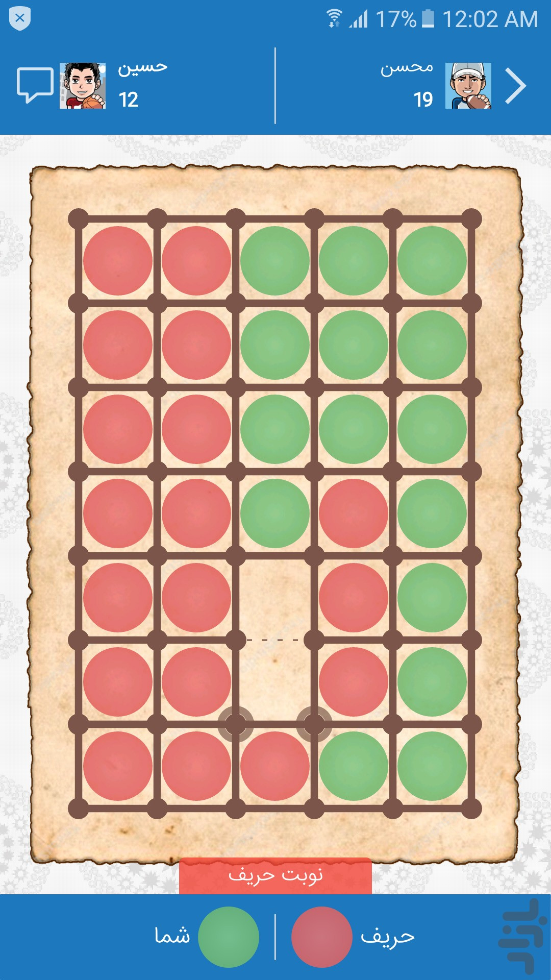 Break Time(Online Dots And Boxes)