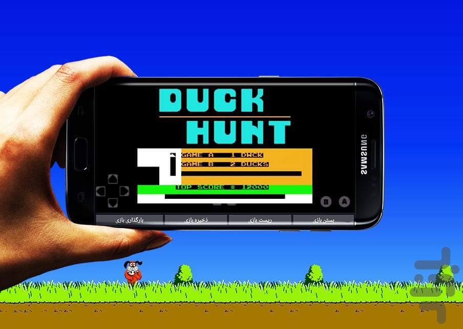 بازی شکار اردک - دانلود | نصب برنامه اندروید | کافه بازار