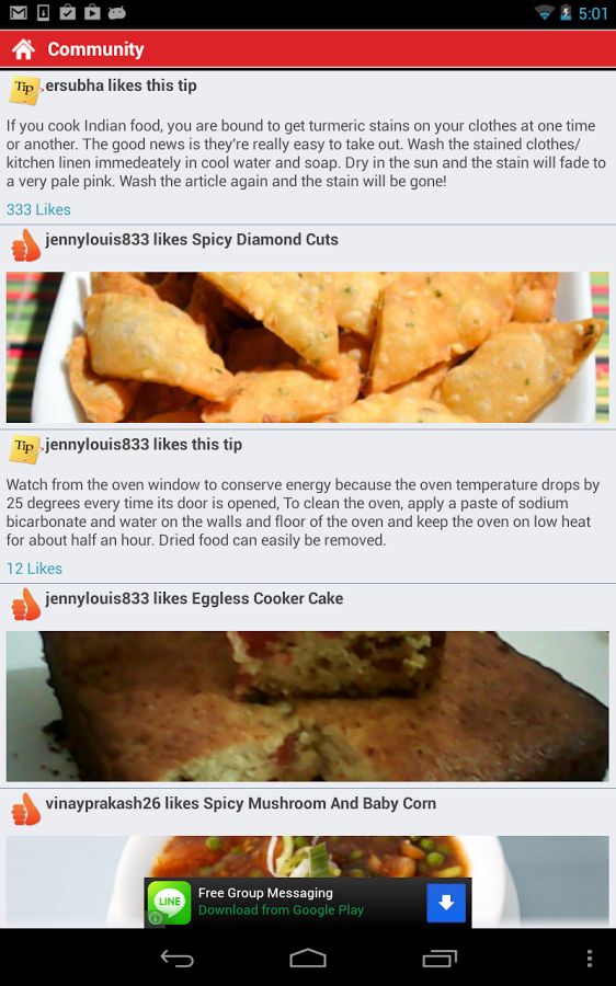 Sweetnspicy download install android apps cafe bazaar sweetnspicy forumfinder Image collections