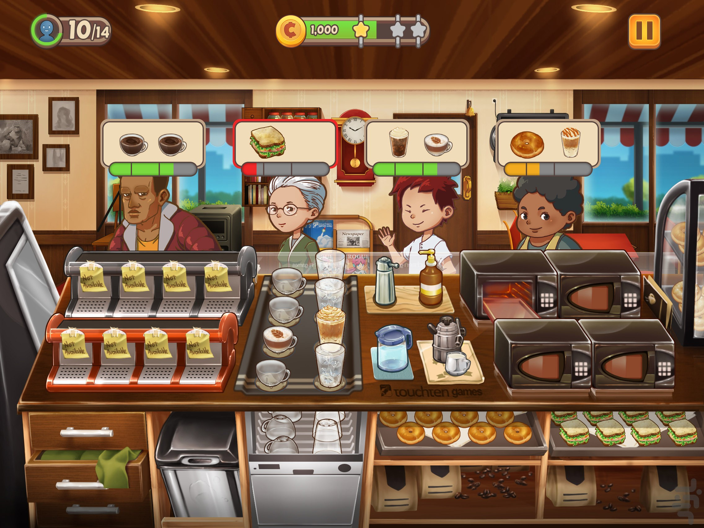 Dessert Chain - Download | Install Android Apps | Cafe Bazaar