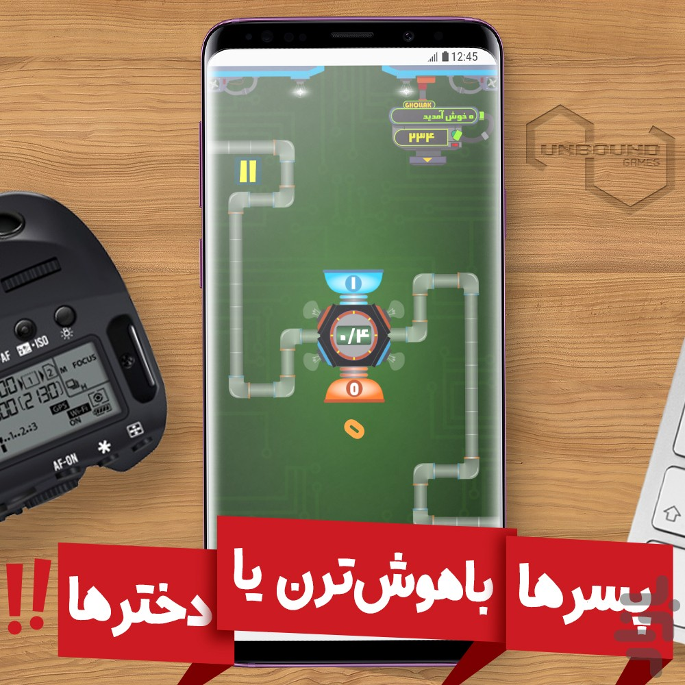 Zero One Game - Download | Install Android Apps | Cafe Bazaar