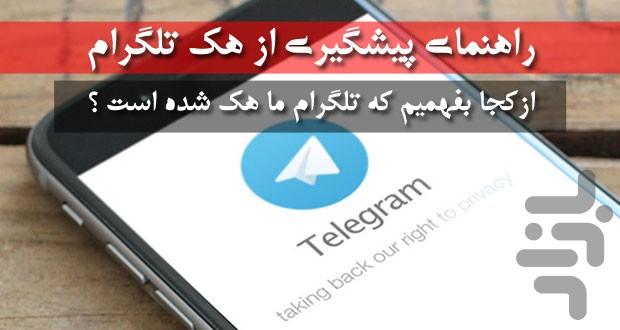 mini militiaدانلود هک آنتی هک تلگرام(پشتیبانی آنلاین)