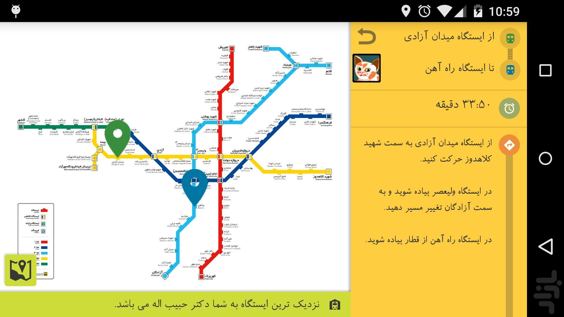 نزدیک ترین مترو به بیمارستان گاندی facebook video downloader