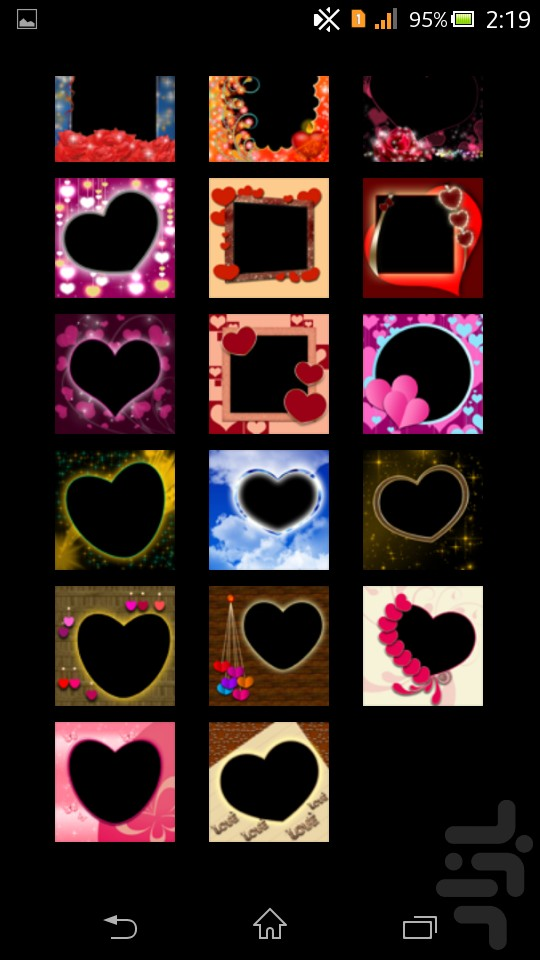 Heart Frame - Download | Install Android Apps | Cafe Bazaar
