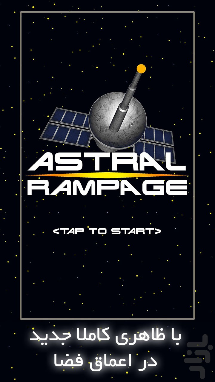 Astral Rampage