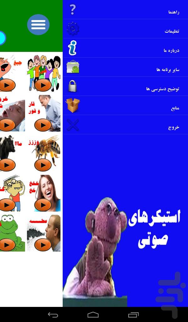استیکر تلگرام حیوانات