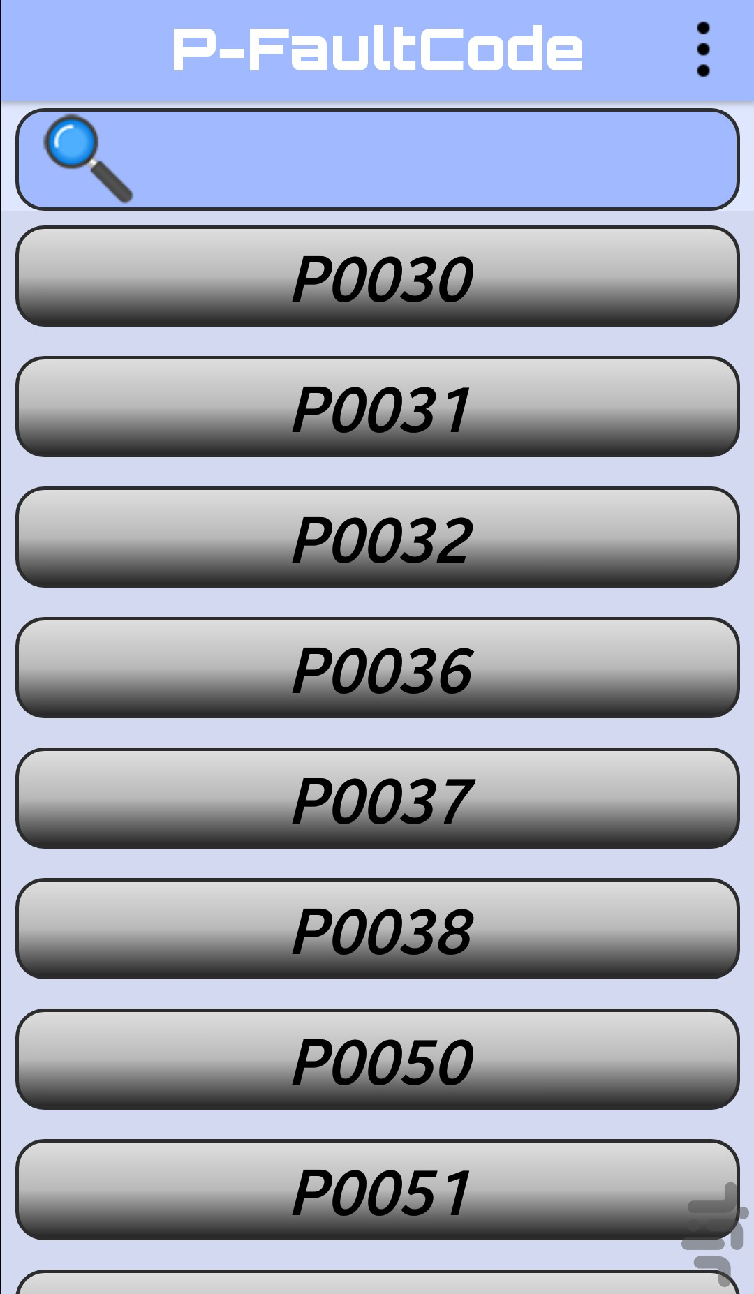 OBD2 FaultCode for Android - Download | Cafe Bazaar