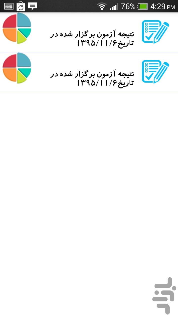 گروه تلگرام دبیران ریاضی اصفهان مرکز آموزش مداوم دانشگاه علوم پزشکی کرمان