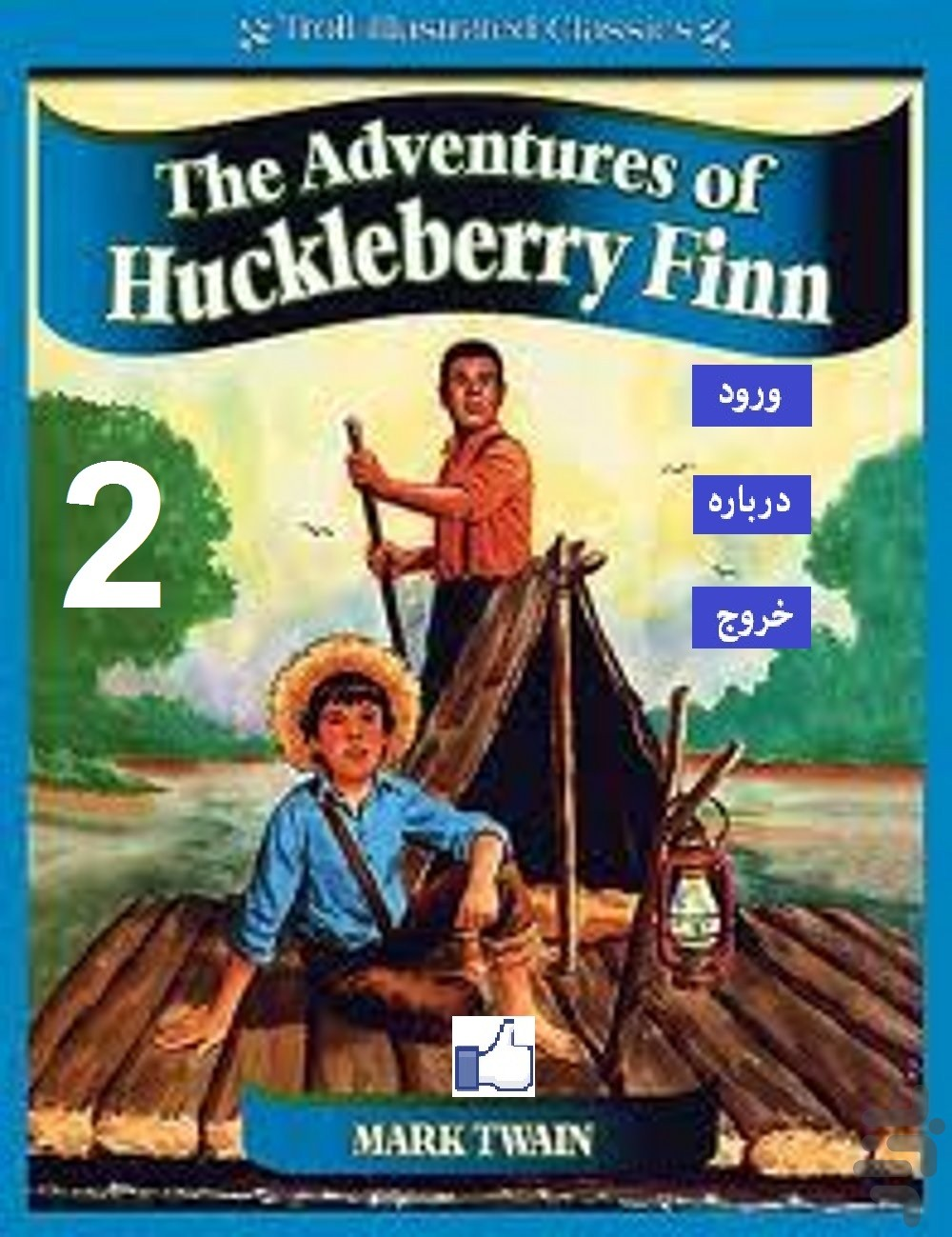 from civil war through the modern age in the adventures of huckleberry finn by mark twain the road n Transcript of cultural context in the adventures of (after civil war) name originated from mark twain's cultural context in the adventures of huckleberry finn.
