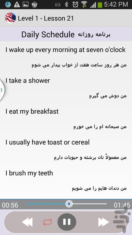 Learn English Listening - Image screenshot of android app