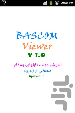 Bascom Viewer