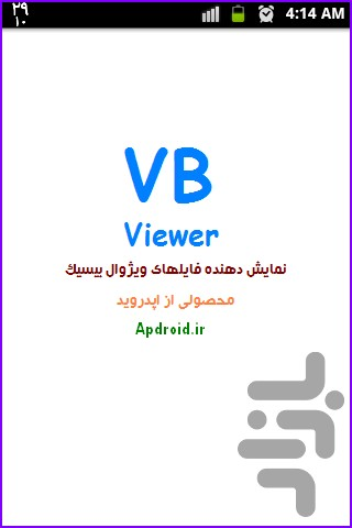 VB Viewer