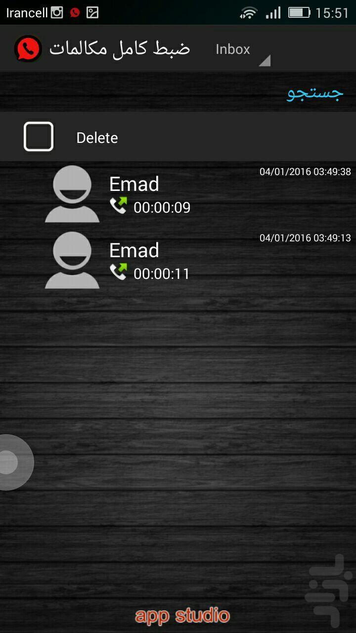 نسخه اصلی مبوگرام Download ضبط مکالمه(نسخه اصلی) APK 2 by استودیو اپ - Free Other Android Apps