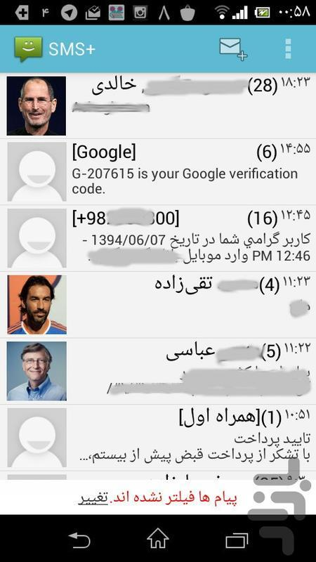 SMS+ - Image screenshot of android app
