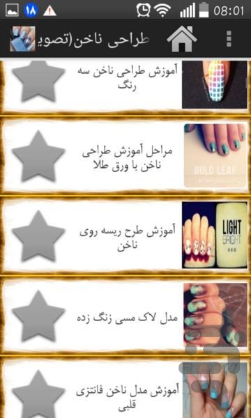 Nail Design for Android - Download | Cafe Bazaar