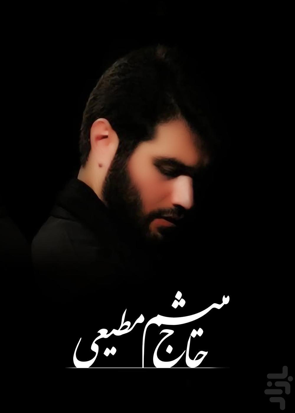 مداحی گردنتونو میشکنیم به والله مداحی عربی به یاد شهدای مظلوم فوعه و کفریا.