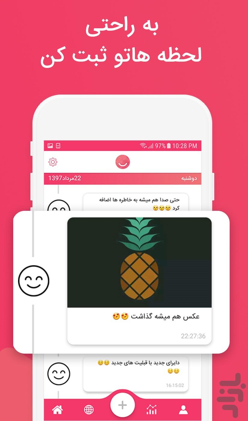 ir.dairaapp.app-618521084860.jpg