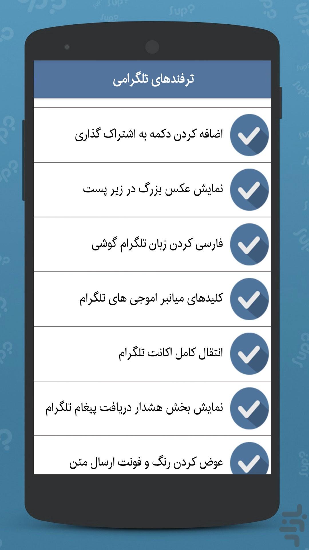 کانال تلگرام آموزش جعبه سازی