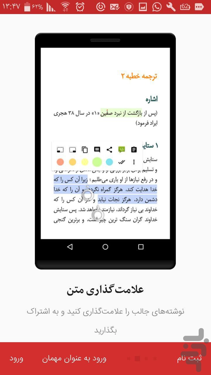 بازار کتاب screenshot