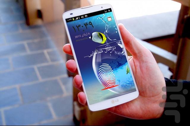 Скачать قفل اثر انگشت APK SOSHIADEV для Андроид - другое скачать бесплатно