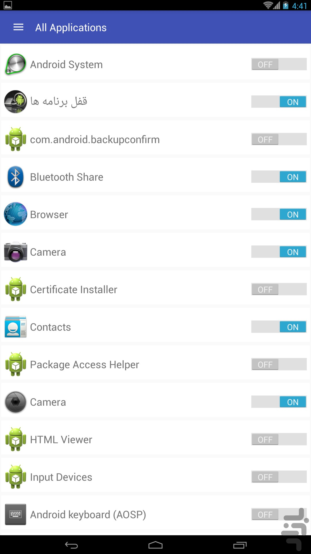 App Lockpro Download Install Android Apps Cafe Bazaar