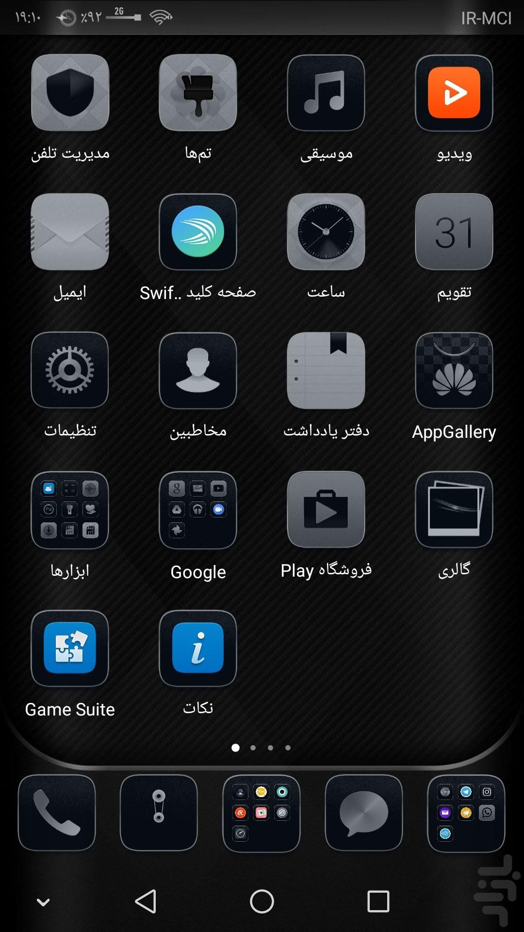 titles app-undefined | Cafe Bazaar