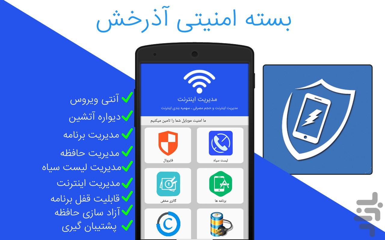 mini militiaدانلود هک Скачать ضد هک ویروس کش APK 1.1 для Андроид - другое скачать бесплатно.
