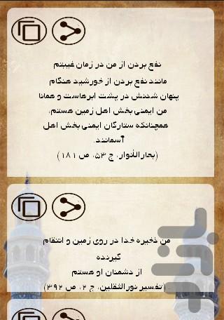 ir.irani2.jpg