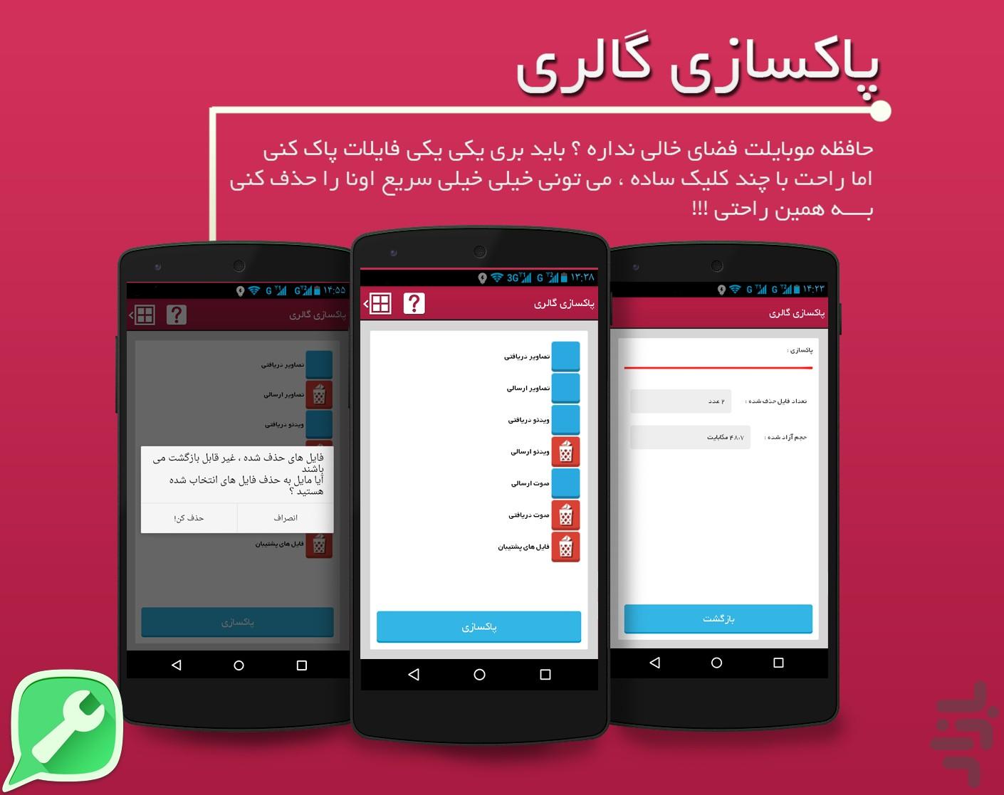 کد شش رقمی واتس اپ Скачать آچار واتس اپ (ابزار کاربردی) APK 1.3 для Андроид - другое скачать бесплатно.
