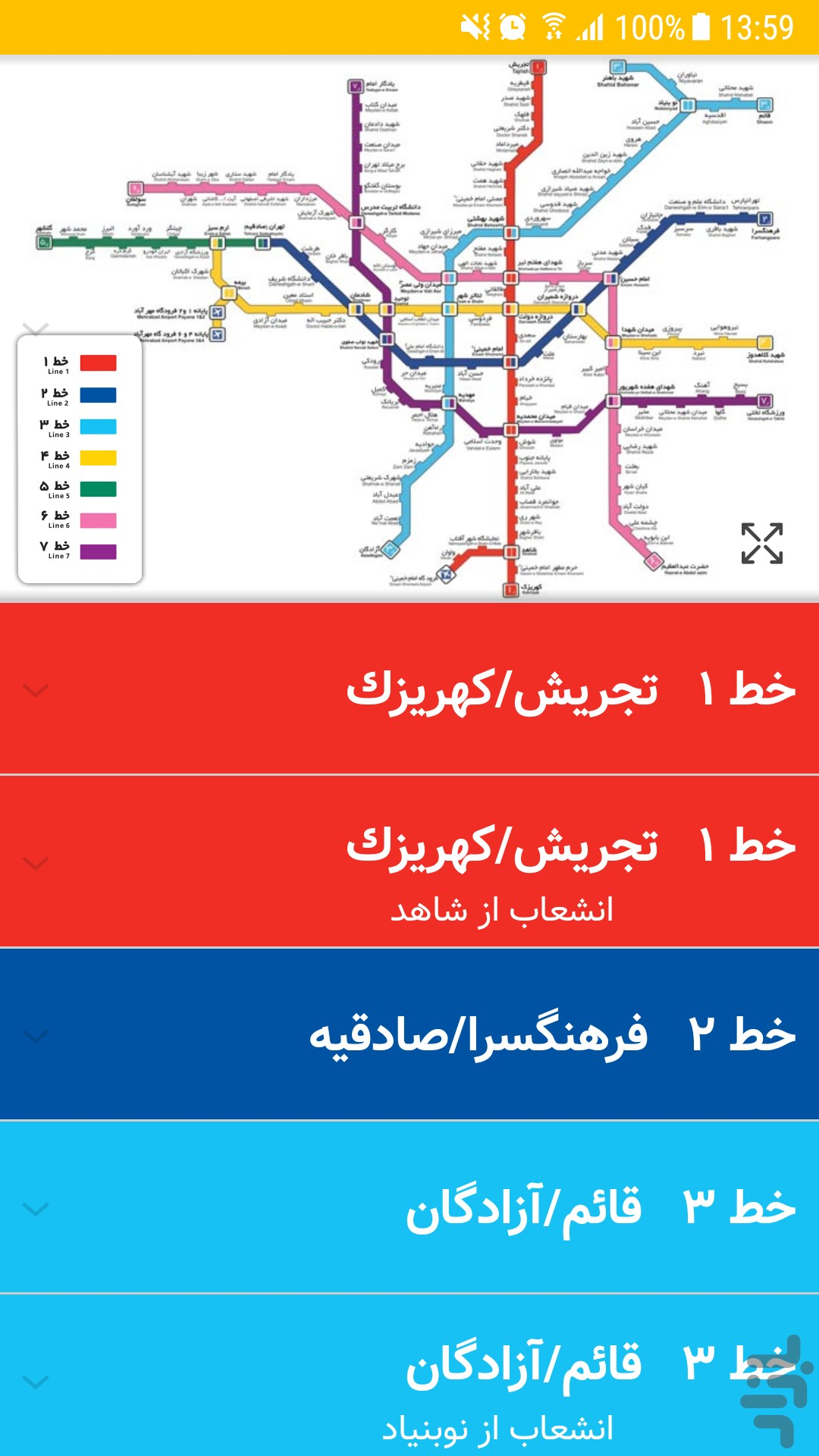 Tehran Subway Map.Tehran Metro Map For Android Download Cafe Bazaar