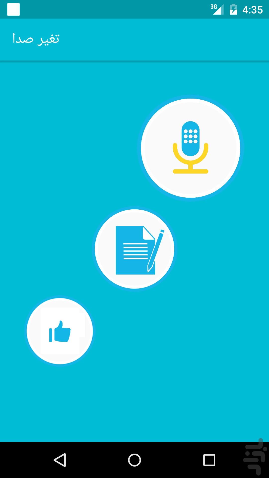 مخاطبب ختری در تلگرام Скачать تیمچه24 (فروش در تلگرام.اینستاگرام) APK 1.0.5 для Андроид - другое скачать бесплатно.