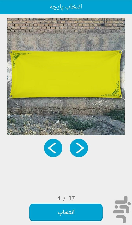 کاور پارچه ای وسایل برقی Diy Cardboard Organizer images