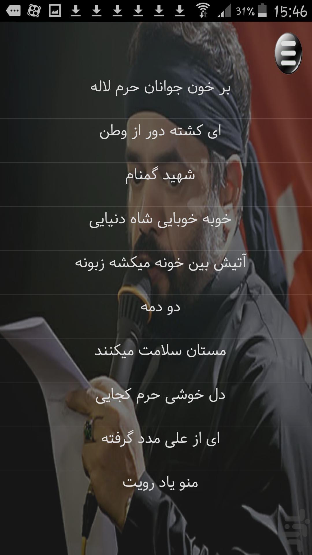 Labaik allahuma labaik | لبیک اللهم لبیک haj mahmoud karimi.