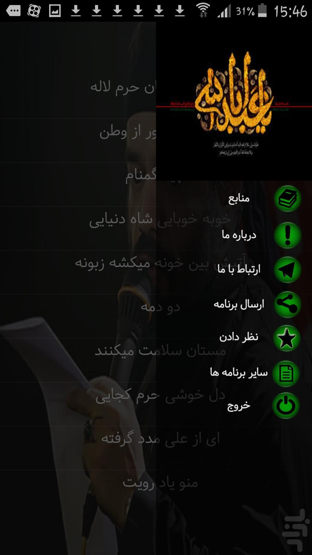 Ya hussain(a. S) dildar hussain(a. S) haj mahmoud karimi youtube.