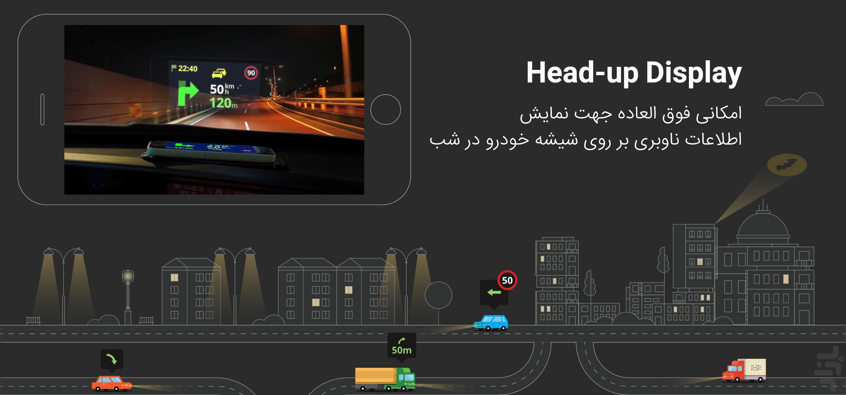 مسیریاب سایجیک طلایی for Android - Download   Cafe Bazaar